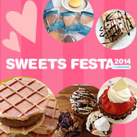 2014sweetsfesta_top