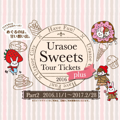 Bns_sweets2